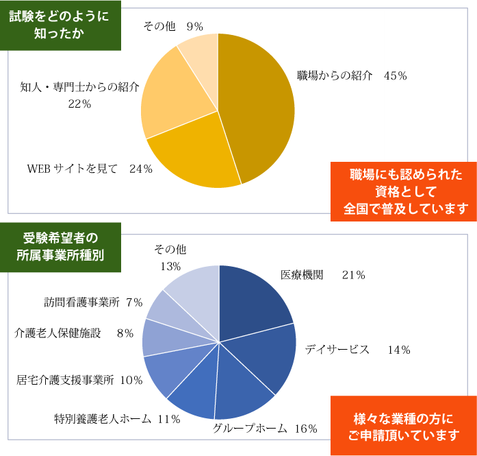 ;k@無題 (1).png